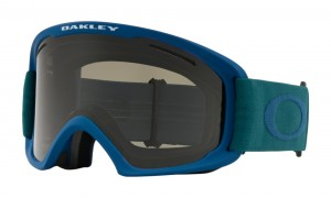 O FRAME 2.0 XL - OAKLEY - MASQUES